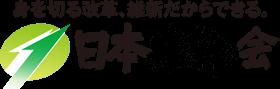 日本維新の会ロゴマーク