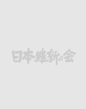 2019年北海道議会議員選挙