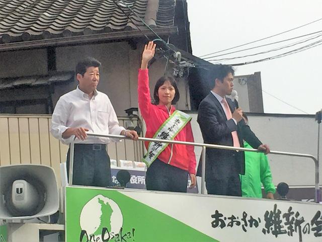 4月12日(火) 街頭演説会開催のお知らせ