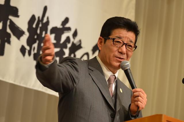 YTV「そこまで言って委員会NP」 松井一郎代表 出演のお知らせ