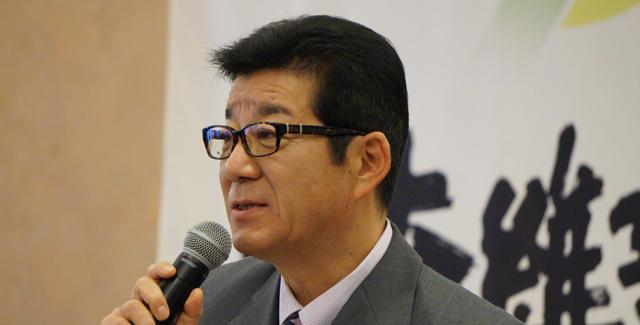 日本維新の会平成30年党大会開催のお知らせ