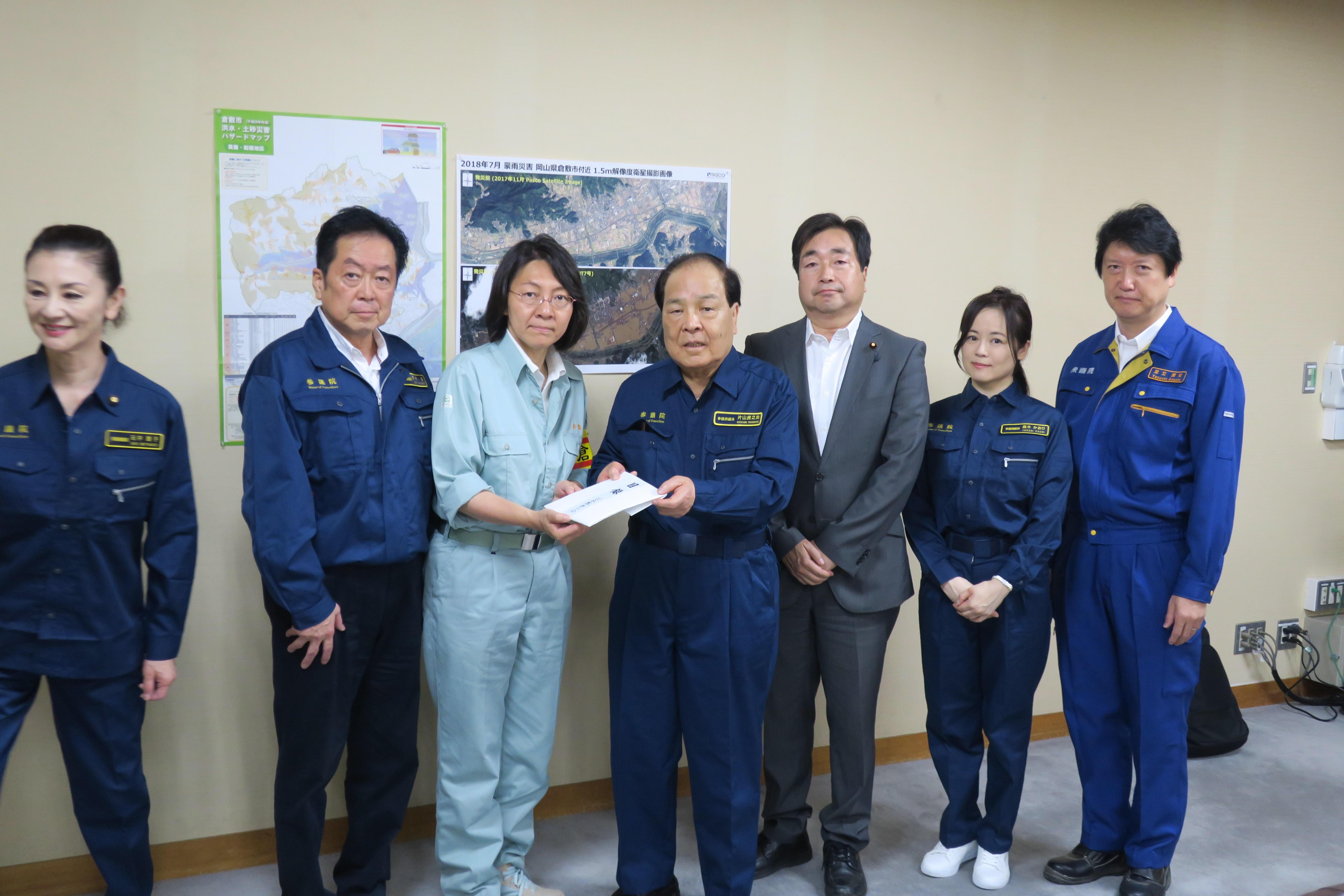 西日本豪雨災害における岡山県倉敷市視察