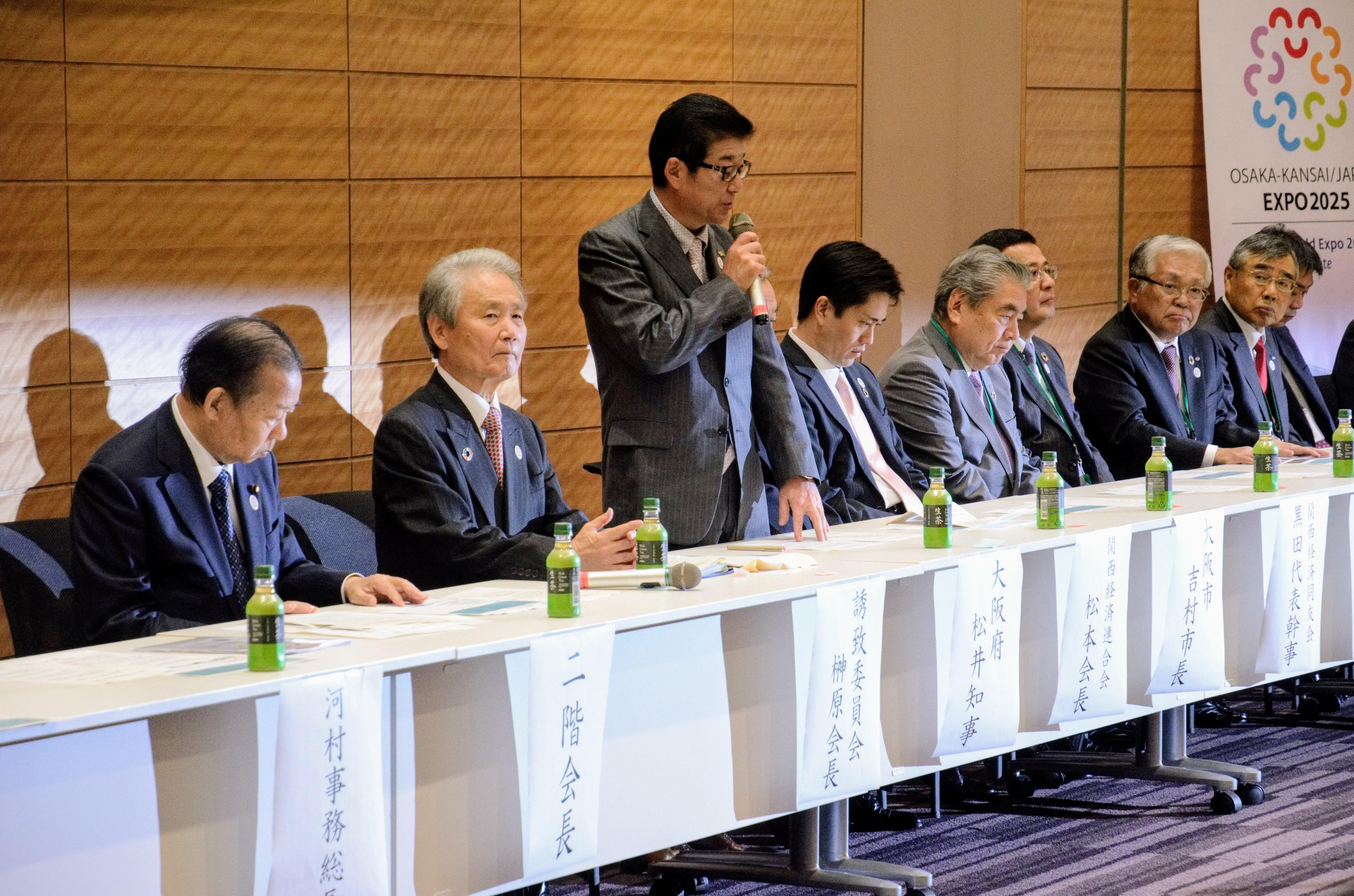 2018年11月26日(月)2025年大阪万国博覧会を実現する国会議員連盟 総会他