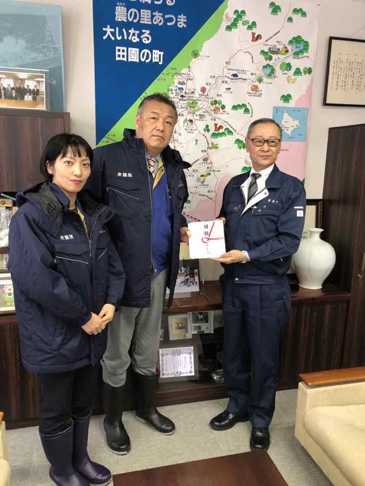 2018年12月21日(金)北海道胆振東部地震による被害状況の視察及び被災地支援金手交式実施のお知らせ