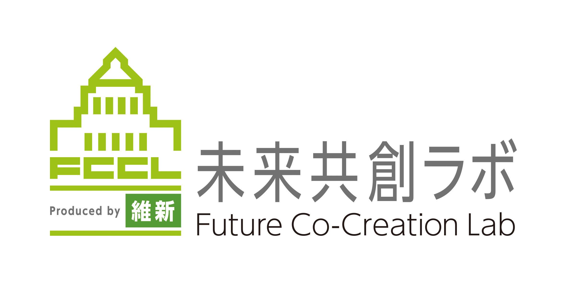 「未来共創ラボ」オンラインサロン オープンのお知らせ