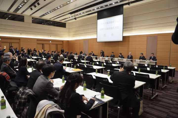 2019年2月19日(火)2025年大阪万博博覧会を実現する国会議員連盟総会開催