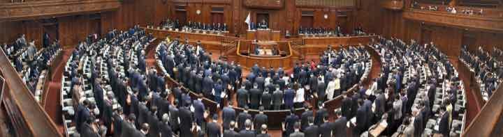 2019年3月2日(土)平成31年度予算等衆議院可決のお知らせ