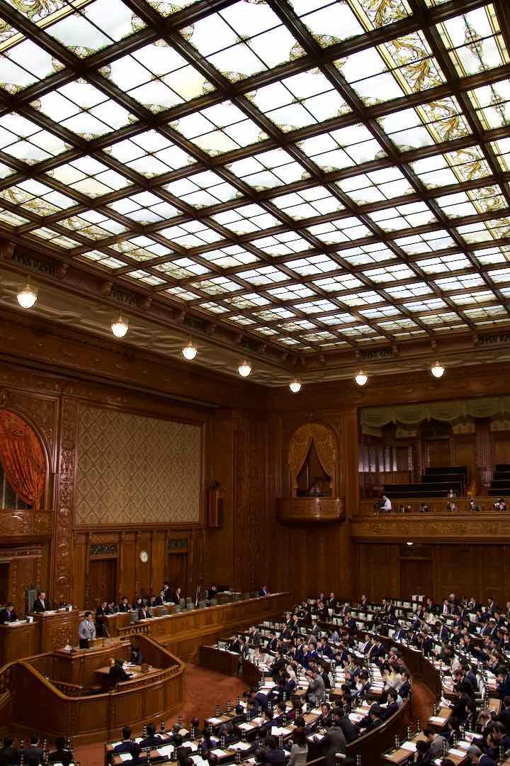 2019年4月2日(火)衆議院本会議等開催のお知らせ