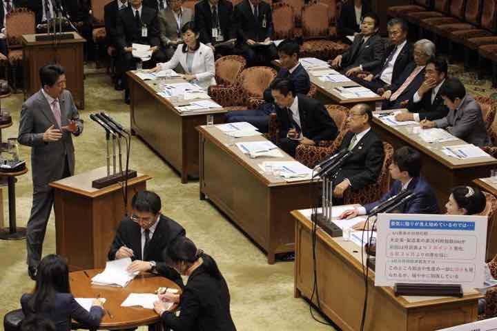 2019年4月4日(木)参議院決算委員会開催のお知らせ