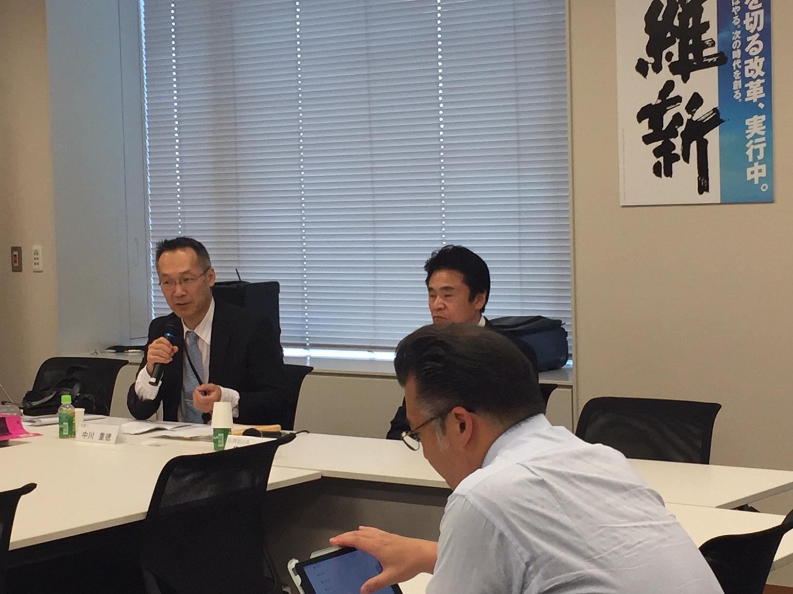2019年4月23日(火) 日本維新の会政調会 勉強会(「同性婚」について)