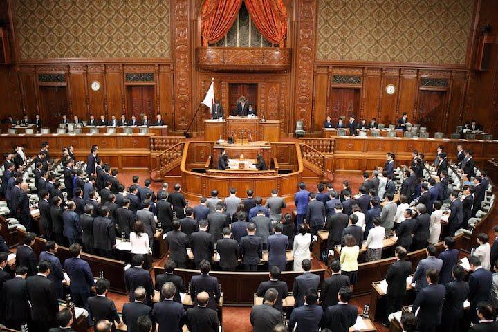 2019年4月25日(木)衆議院本会議等開催のお知らせ