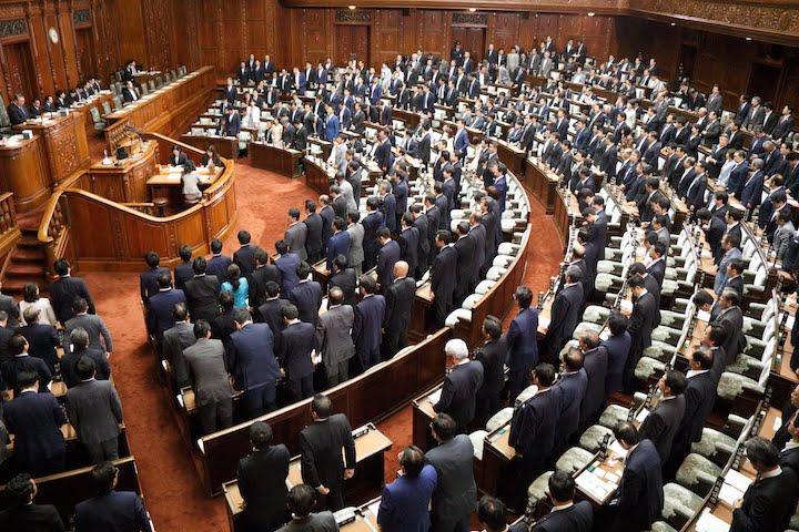 2019年5月21日(火) 衆議院本会議等開催のお知らせ