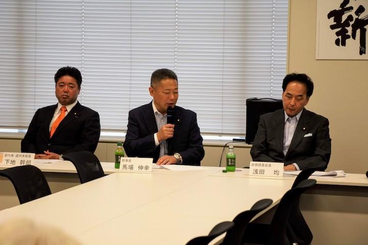 2019年5月29日(水)日本維新の会両院議員懇談会並びに浅田均政調会長記者会見開催のお知らせ