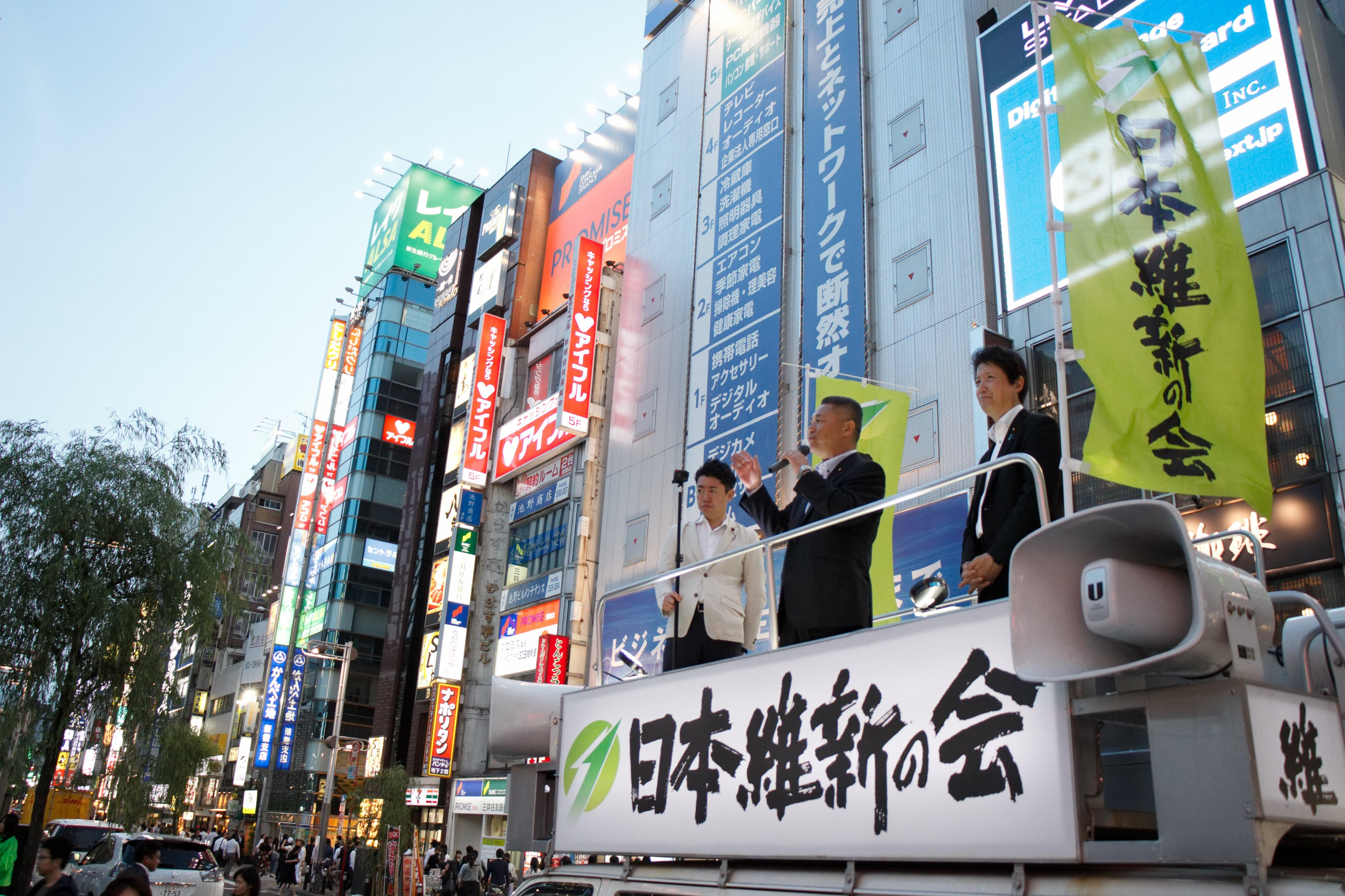 2019年5月30日(木)衆議院本会議並びに日本維新の会 定例JR新橋駅前SL広場前街頭演説開催のお知らせ