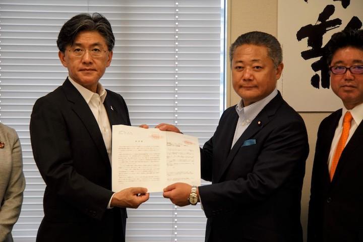 2019年6月21日(金)日本労働組合総連合会政策要請(2020年度 連合の重点政策)開催のお知らせ
