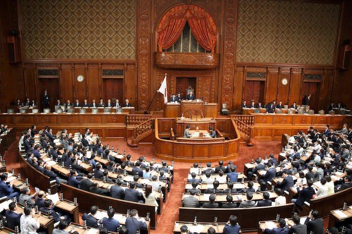 2019年6月6日(木)衆議院本会議開催のお知らせ