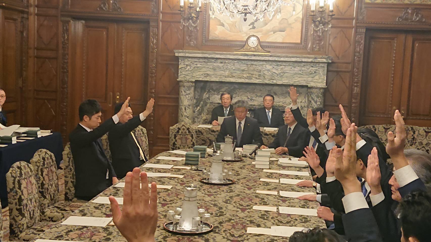 2020年2月17日(月)衆議院議員運営委員会の様子