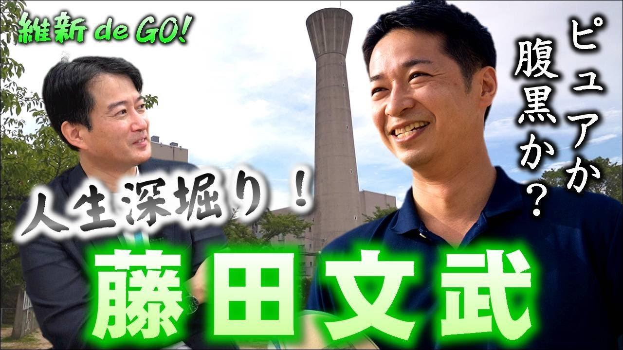 2021年9月21日(火)〜維新 de GO!〜 動画公開のお知らせ